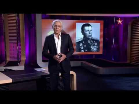 Легенды армии Александр Горбатов