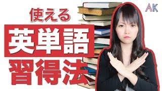 帰国子女でも、ハーフでもないAK-EnglishのAkaneです。 日本生まれ日本...