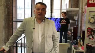Отзыв Дизайн конференции 2017   Сергей Чирков