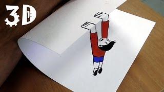 Простой 3d рисунок на бумаге - падающий человечек. Нарисовать сможет каждый!(В этом видео показано, как нарисовать простой 3д рисунок. Это очень простая 3d иллюзия, поэтому её сможет..., 2016-08-18T11:39:25.000Z)
