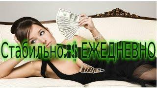 видео Русь-телеком отзывы о работе