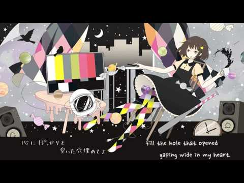 【Megpoid Gumi】Chocolat and Meteorites【English Subtitles】