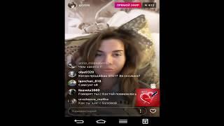 Саша Гозиас прямой эфир 25 11 2017 дом2 новости 2017