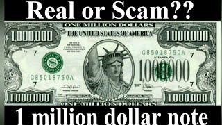 Скачать One Million Dollars Banknote Real Or Scam Fake 1 Million USD Note With Authenticity Letter USA
