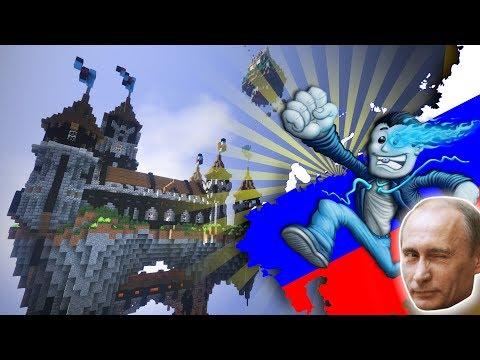Sky Russia Jumper En Multi !