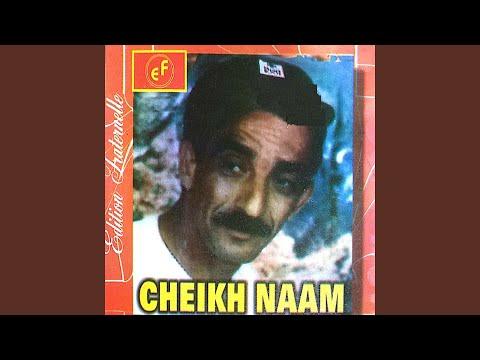 cheikh naam mp3 gratuit