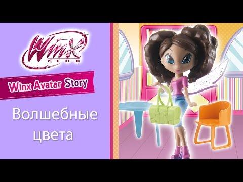 Игры для девочек онлайн -