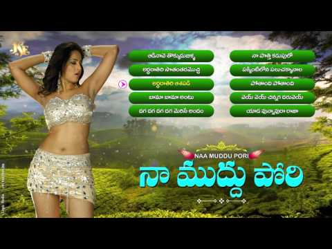Telangana Folk Songs || Janapadalu || Naa Muddu Pori || Palle Padalu || Telugu Folk Songs || Jukebox