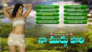 Telangana Folk Songs || Janapadalu || Naa Muddu Pori || Palle Padalu || Telugu Folk Songs || Jukebox