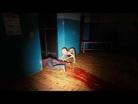 The New Photo Realistic HORROR GAME..