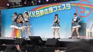 AKB48Team8 九州出身メンバーによるパフォーマンス Everydayカチューシ...