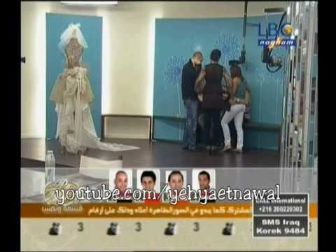 Nawal et Yehya (Jan.21) #12 - Sound is OFF by the source