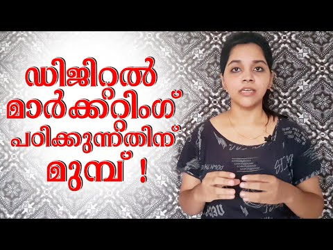 Free Digital Marketing Courses and Certifications   Malayalam