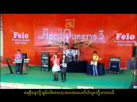 09 April Queen 3 - Myanmar Thingyan Songs