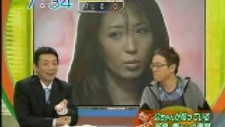 公ちゃんが語る、飯島愛の素顔 飯島愛 検索動画 22