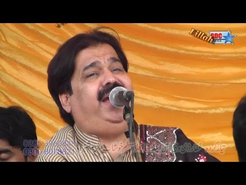 Wangan Chooro Choor | Shafaullah Khan Rokhri | New Punjabi Saraiki Culture Song (Full HD)