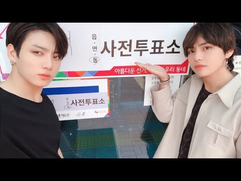 Taekook are not straight (vkook / taekook analysis)
