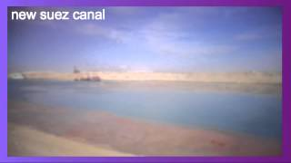 New Suez Canal: March 18, 2015