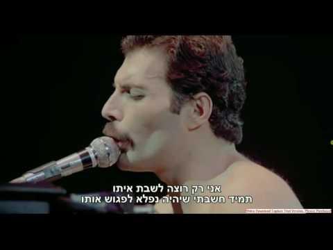 Interview preview - Adam Lambert & Queen Brian May - Ynet Israel