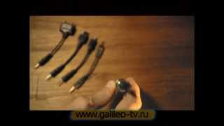 Проверено «Галилео» (часть 3). Зарядники для мобильных