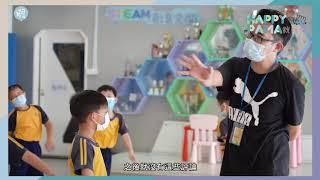 Publication Date: 2021-09-21   Video Title: 34校網 領島校長勇於創新 課程大改造 孩子如獲至寶   區