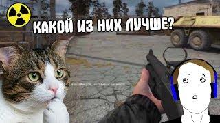 STALKER. ЛУЧШИЕ МОДЫ НА ВОЙНУ ГРУППИРОВОК. Call of Chernobyl. NVoW.