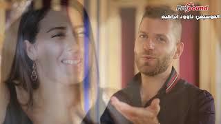 وانا بحبك - نزار خليف & بنان كبت / (W Ana Bhebbak - Nizar khleif & Banan Kabat (2018