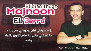 Majnoon Blidian Thugz   clache l'anonyme   Les Paroles   Lyrics