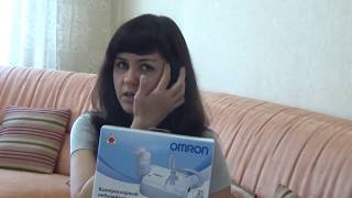 небулайзер OMRON, наш опыт лечения