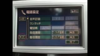 Bluetooth спарювання японський імпорт Тойота Марк Х 2004 -2009