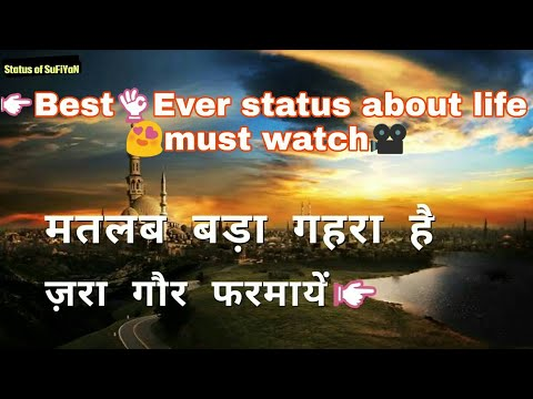 Best Ever Status About Life Meaning Is Very Deep Must Watch Youtube