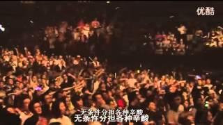 陈奕迅2013演唱会 Easons Life 天下无双