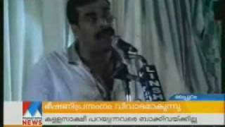 vuclip Kerala - teacher killing - leader threatening witneses