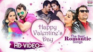 Valentine's Day Special | Romantic Bhojpuri Songs | Nirahua, Pawan, Khesari, Aamrapali, Kajal