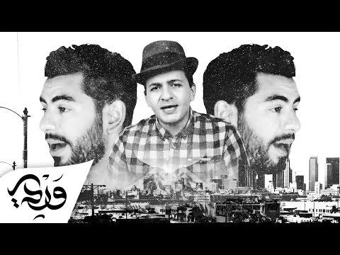 Didi  They Don't Care About Us Mashup  Alaa Wardi & Hani AlDahshan