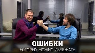 ТОП-6 ошибок стартапа от основателя Мегаплана.(, 2014-12-09T07:15:33.000Z)