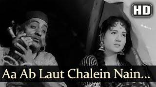 Aa Ab Laut Chalein Nain - Raj Kapoor - Padmini - Jis Desh Mein Ganga Behti Hai - Bollywood Songs