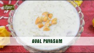 How to make Aval Payasam - Aval Payasam Recipe