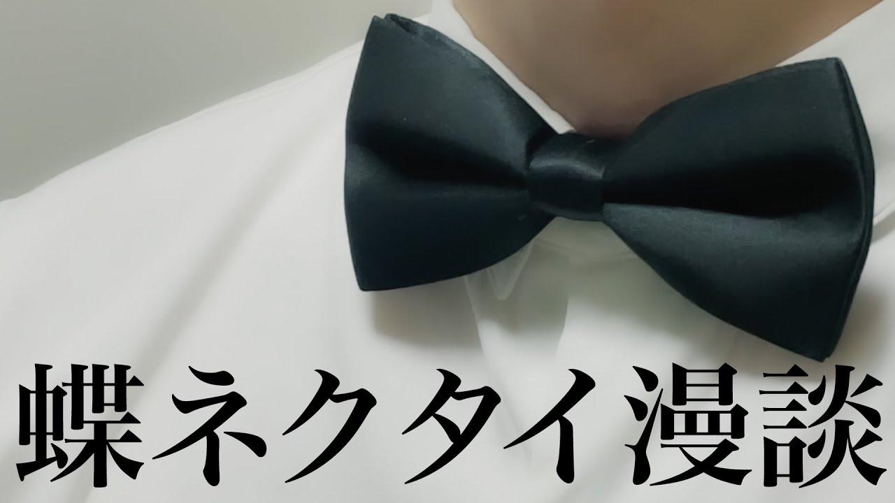 プールサイド「蝶ネクタイ漫談」
