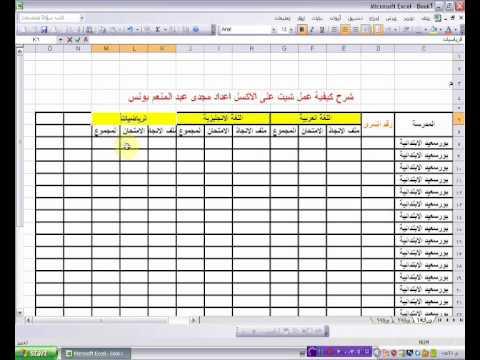 تحويل من اكسل ل pdf
