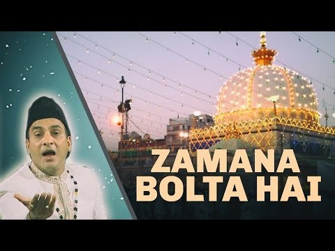 Zamana Bolta Hai   Aslam Akram Sabri   Qawwali Song 2016   Indian Qawwali   Masha Allah