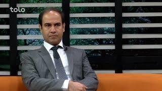 بامداد خوش - حال شما - صحبت ها با داکتر مختار احمد یعقوبی در مورد تاثیرات آلودگی هوا بالای چشم