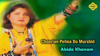 Abida Khanam Choorian Pehna Do Murshid - Pakistani Regional Song.mp3