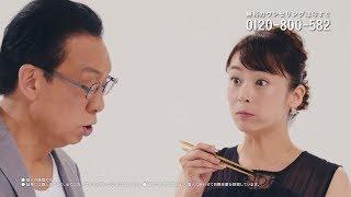 チャンネル登録:https://goo.gl/U4Waal 俳優の梅沢富美男と女優の佐藤...