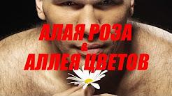 Чтобы заказать букет из 101 розы в москве, позвоните по телефону на сайте или воспользуйтесь виртуальной корзиной. Бесплатная доставка по любому адресу в москве не заставит себя ждать. В этом разделе интернет магазина «фловерти. Ру» можно купить 101 розу в москве недорого. Выбирайте в.
