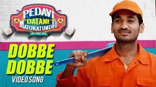 Dobbe Dobbe Full Song Pedavi Datani Matokatundhi | Ravan, PayalWadhwa, Dr.V.K.Naresh, Moin
