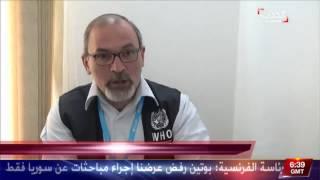 الصحة العالمية تحذر من تفشي الكوليرا في اليمن