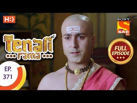 Tenali Rama - Ep 371 - Full Episode - 4th December, 2018 thumbnail