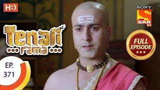 Tenali Rama - Ep 371 - Full Episode - 4th December, 2018