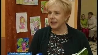 2 тысячи новых книг получила библиотека в селе Купреево
